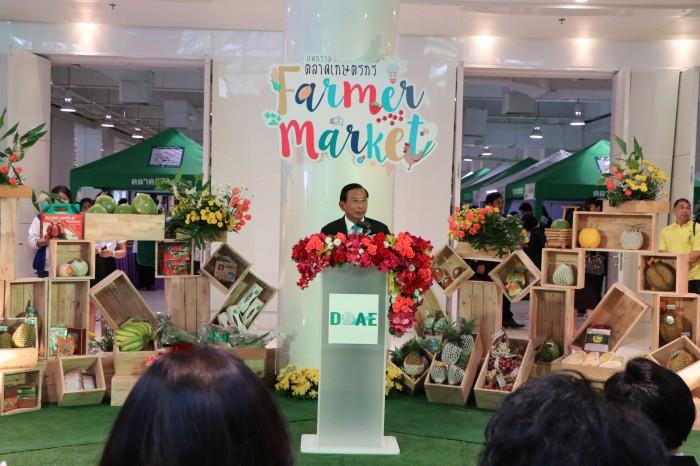 farmer market21